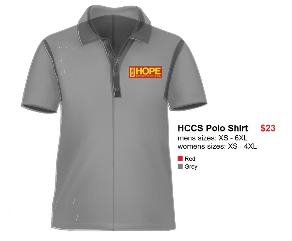 HCCS Polo Shirt
