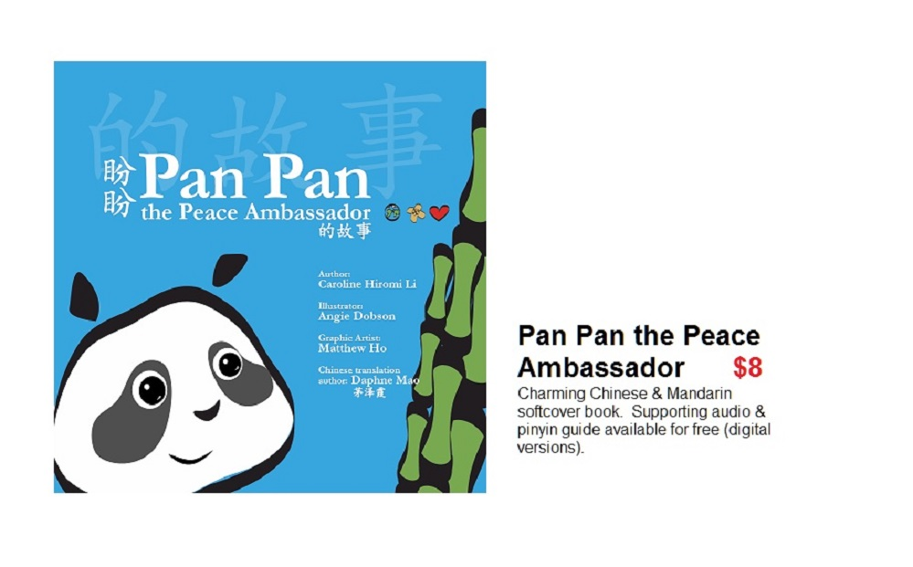 Pan Pan Book #1