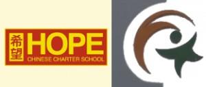 sister_school_logos2