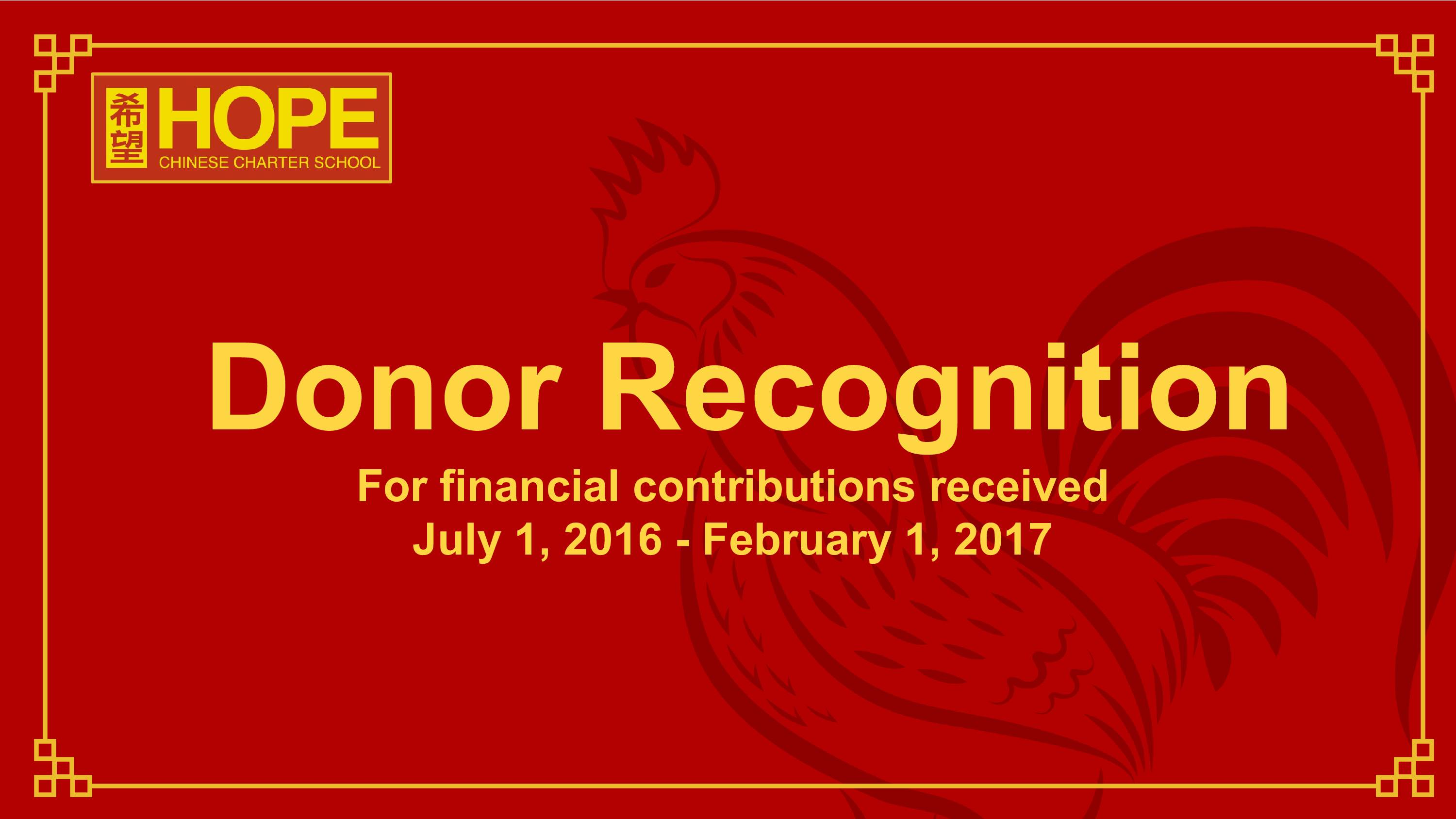Donor Recognition Report 7/1/16 – 2/1/17