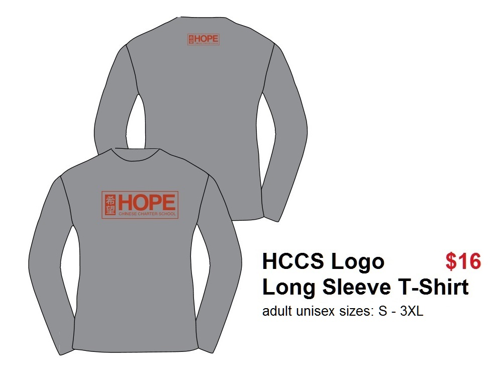 HCCS Long Sleeve Shirt
