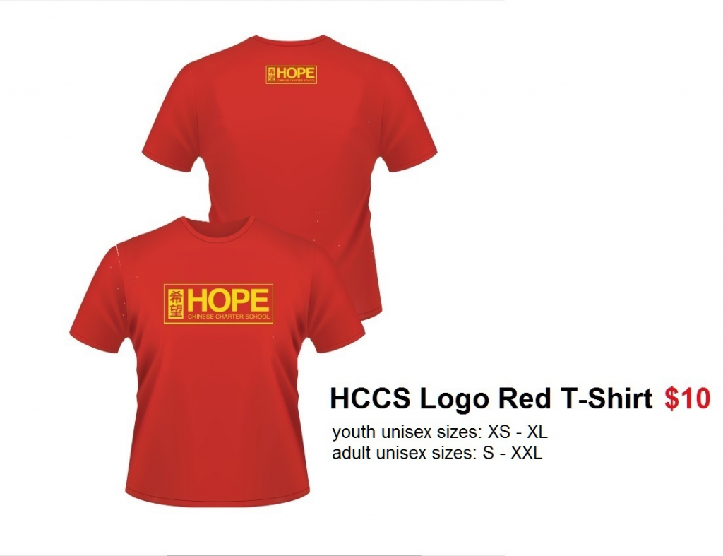 HCCS Red Logo T-Shirts