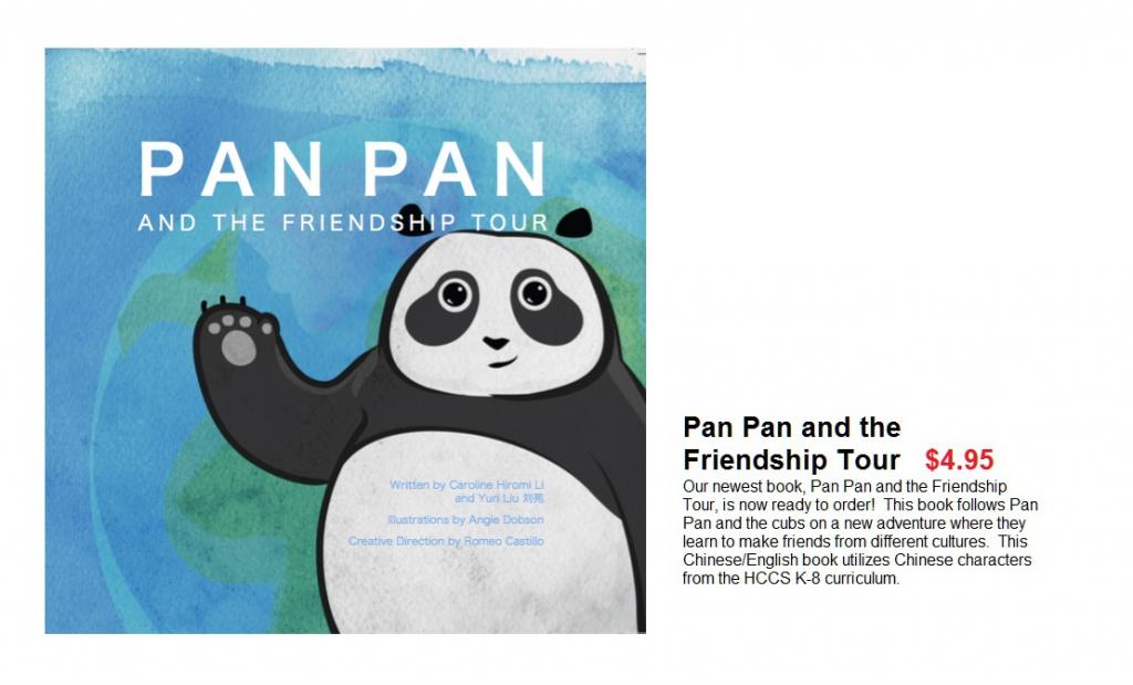 Pan Pan Book #2