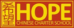 HCCS Logo